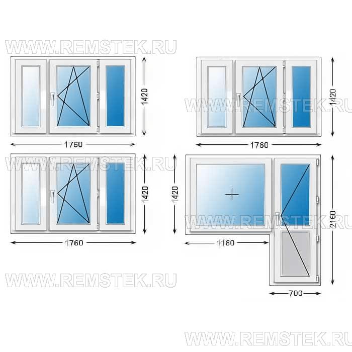 окна в трехкомнатной квартире дома п-44